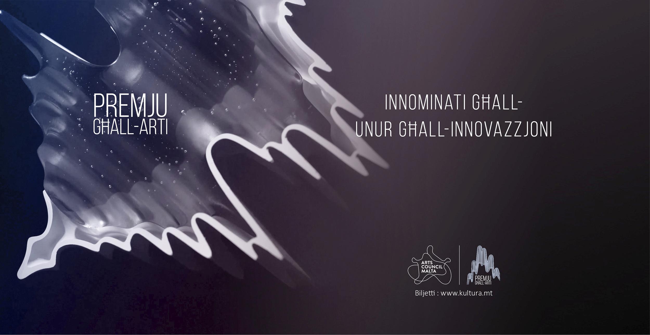 Unur għall-innovazzjoni